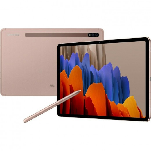 Samsung Galaxy Tab S7 T870N 11.0 WiFi 128GB Bronze EU