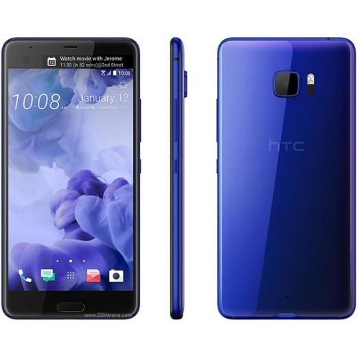 HTC U Ultra Blue EU